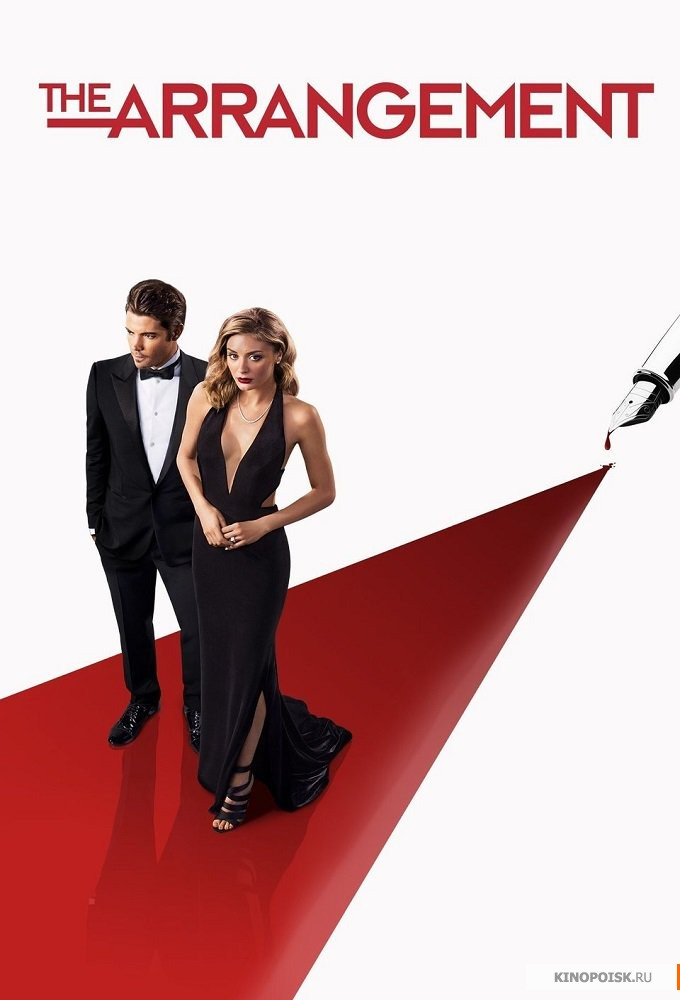 Watch Series The Arrangement Season 2