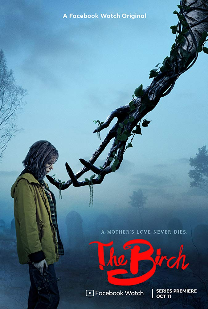 The Birch Season 1