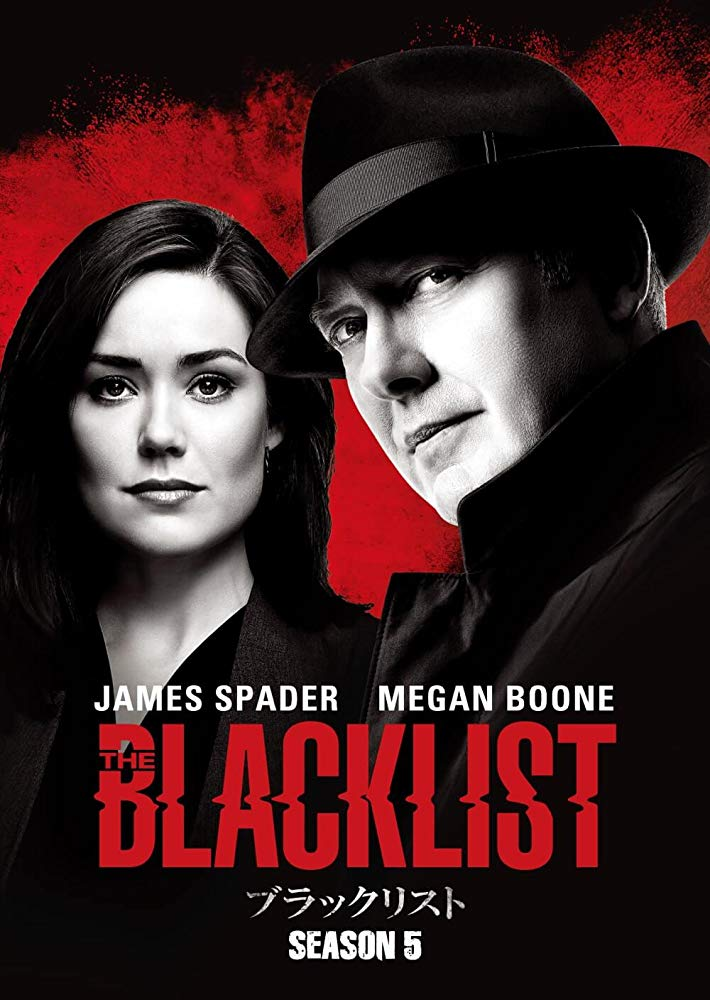 Watch Series The Blacklist Season 7