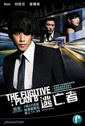 The Fugitive Plan B Season 1 123Movies
