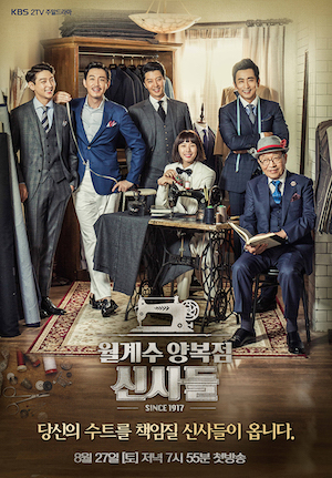 The Gentlemen of Wolgyesu Tailor Shop Season 1 123Movies