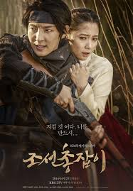 The Joseon Gunman Season 1 123Movies