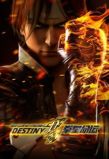 The King of Fighters Destiny Season 1 123Movies