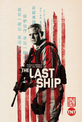 The Last Ship Season 3 123Movies
