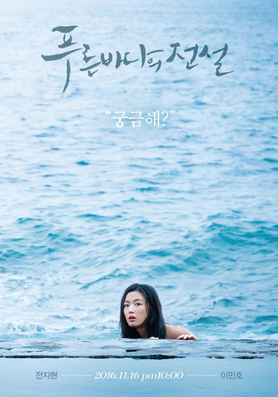 The Legend of the Blue Sea Season 1 123Movies