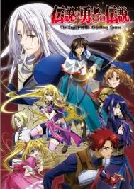 The Legend of the Legendary Heroes Season 1 Projectfreetv