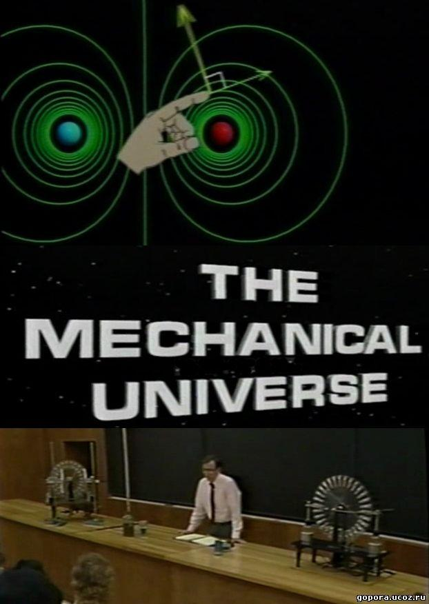 The Mechanical Universe and Beyond Season 1 Projectfreetv