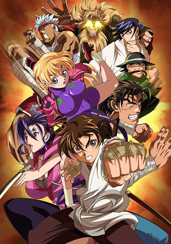 Watch Series The Mightiest Disciple Kenichi Season 1