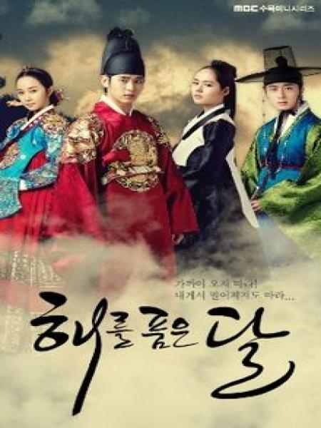 The Moon That Embraces The Sun Season 1 123streams