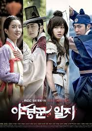 The Night Watchman Season 1 Projectfreetv