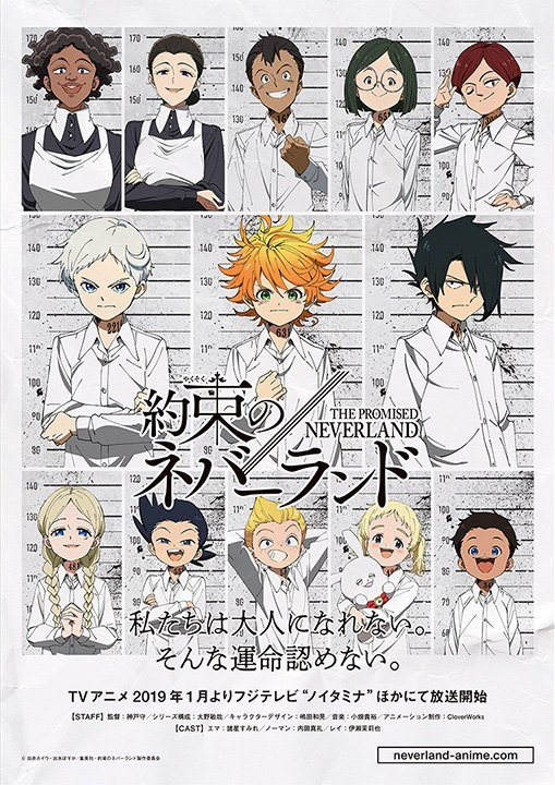 Watch Series The Promised Neverland Season 1