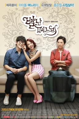 The Virtual Bride Season 1 123Movies
