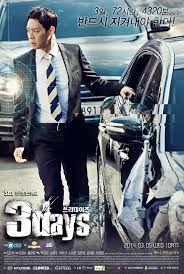 Three Days Season 1 123Movies