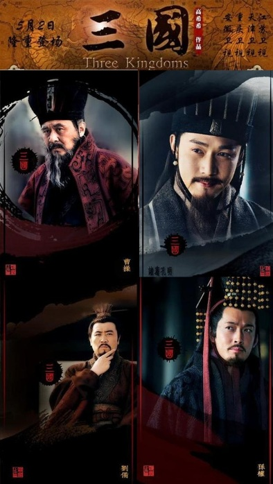Watch Series Three Kingdoms Season 1
