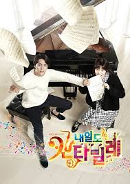 Tomorrow Cantabile Season 1 funtvshow
