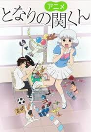 Tonari no Seki-kun Season 1 123Movies