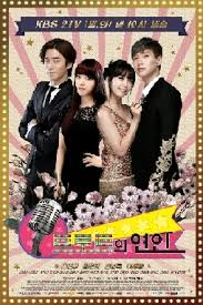 Trot Lovers Season 1 123movies