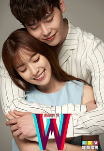 W (Korean Drama - 2016) Season 1 123streams
