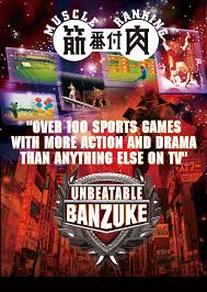 Unbeatable Banzuke Season 1