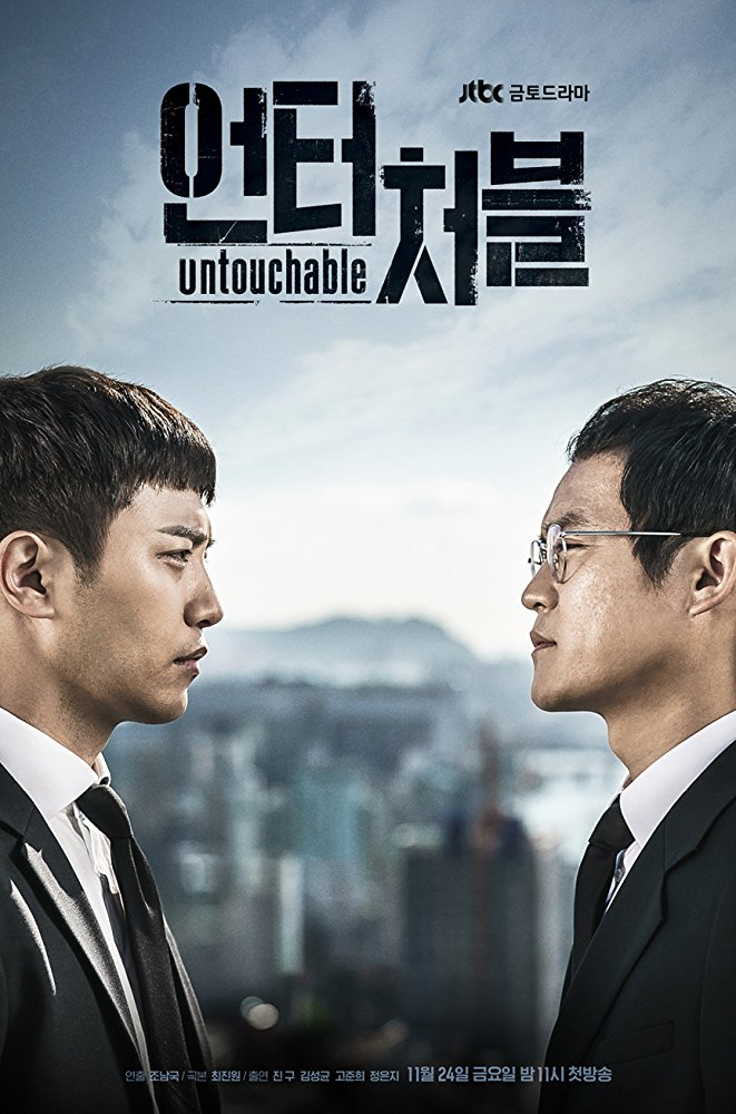 Untouchable  Season 1 123streams
