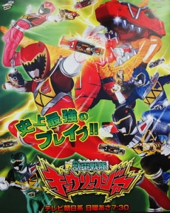 Voltasaur Team Kyouryuger Season 1 123Movies