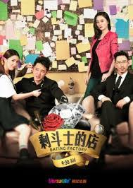 Watch Series WangDahua Revolutionary Career Season 1