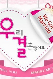We Got Married Season 1  123Movies