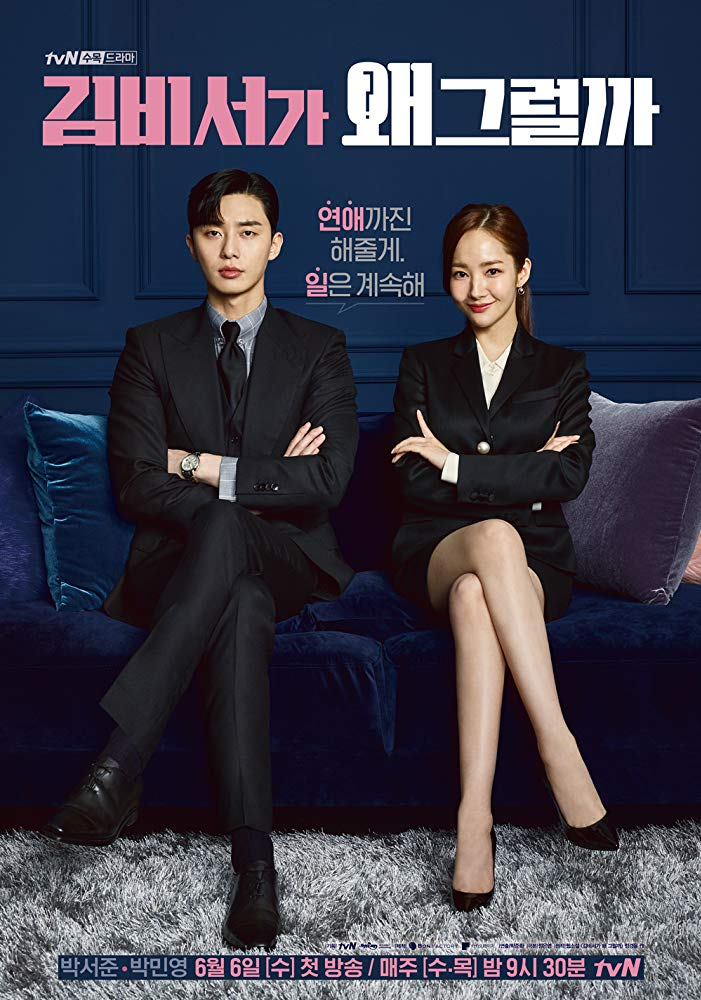 Whats Wrong With Secretary Kim Season 1 123Movies