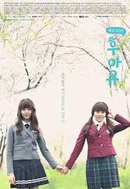 Who Are You - School 2015 Season 1 123streams