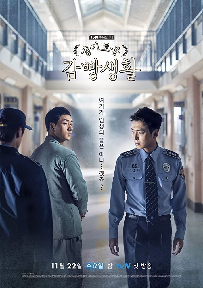 Wise Prison Life Season 1 123Movies