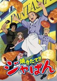 yakitate japan Season 1 123Movies