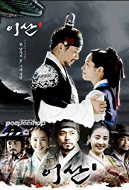 Watch Series Yi San Season 1