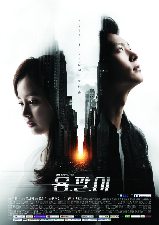 Yong Pal Season 1 Projectfreetv