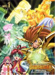 Yuusha-Ou GaoGaiGar Season 1 123Movies