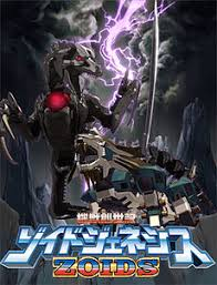 Watch Series Zoids Genesis Season 1